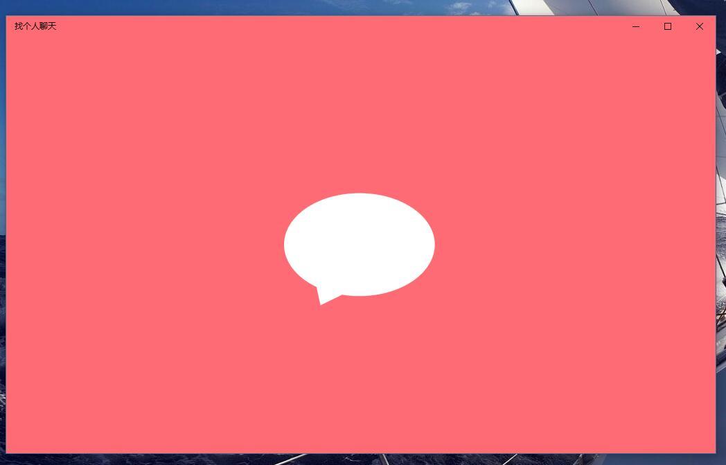 【涨姿势】如何快速寻找外国笔友 提高英语水平! 影音资源 第1张