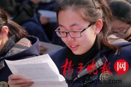 """南京一高中""""意外家书""""写哭家长看哭孩子"""