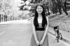 2016年北京文科状元俞笑:学酥逆袭后发制人