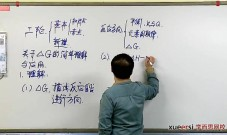 高三化学二轮复习视频课 BY 郑瑞 (含讲义)